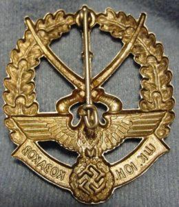 young-cossacks-badge-2