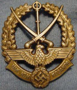 young-cossacks-badge